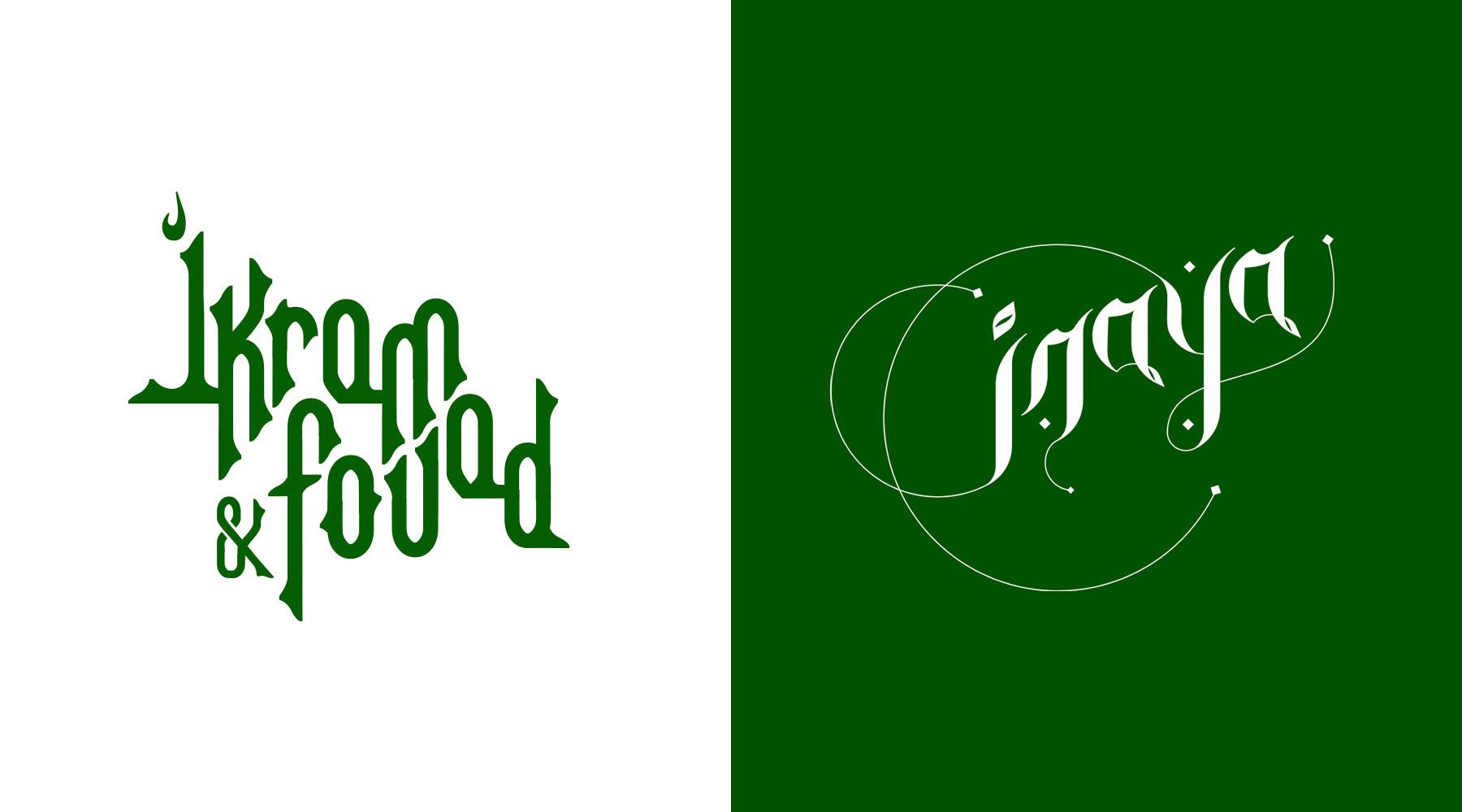 Typographie Ikram & Fouad, Inaya